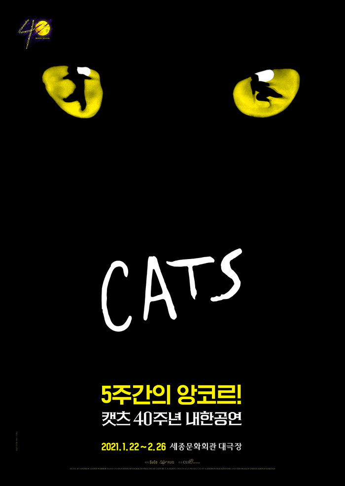 Musical Cats' 40th Anniversary Encore – Seoul 20210122~20210226 Sejong Grand Theater